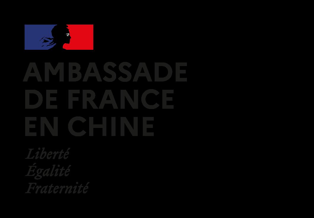 Ambassade de France en Chine