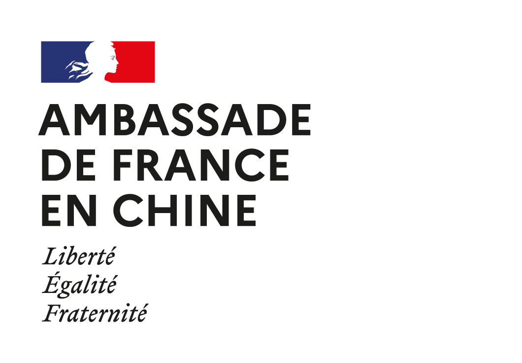 Ambassade de France en Chine